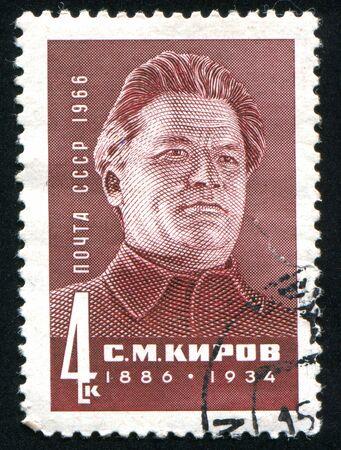 kirov: RUSSIA - CIRCA 1966: stamp printed by Russia, shows Kirov, circa 1966.