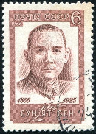 yat sen: RUSSIA - CIRCA 1966: stamp printed by Russia, shows Sun Yat-sen circa 1966. Editorial
