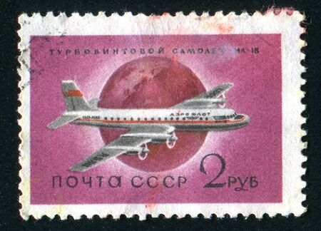 RUSSIA - CIRCA 1958: stamp printed by Russia, shows Airliner, circa 1958. photo