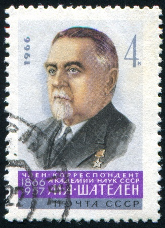 physicist: RUSSIA - CIRCA 1966: stamp printed by Russia, shows Soviet Scientist Shatelen, physicist, circa 1966.