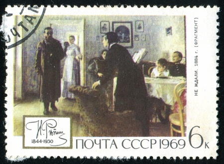 expected: RUSSIA - CIRCA 1969: stamp printed by Russia, shows Not Expected, by Repin, circa 1969.