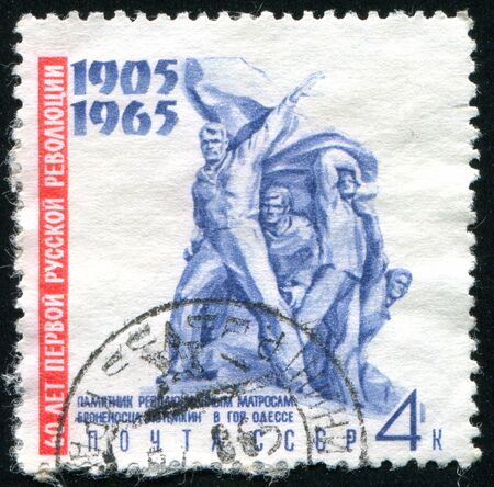 """RUSSIA - CIRCA 1965: stamp printed by Russia, shows monument for sailors of Battleship """"Potemkin,"""" Odessa, circa 1965. Stock Photo - 9258153"""