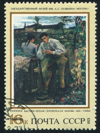RUSSIA - CIRCA 1973: stamp printed by Russia, shows Young Love, by Jules Bastien-Lepage, circa 1973 Stock Photo - 9957373