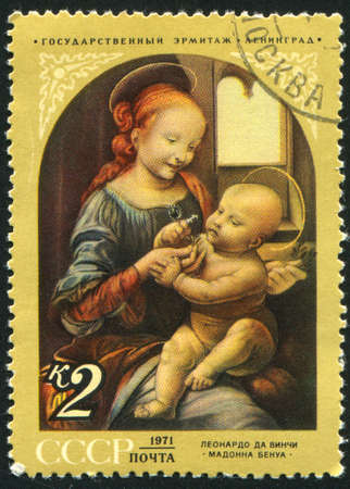 RUSSIA - CIRCA 1971: stamp printed by Russia, shows Benois Madonna, by da Vinci, circa 1971 photo