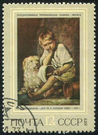 RUSSIA - CIRCA 1973: stamp printed by Russia, shows Boy with Dog (That was my Father's Dinner), by A. Venetsianov, circa 1973