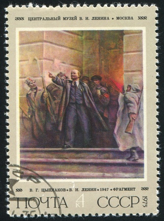 RUSSIA - CIRCA 1975: stamp printed by Russia, shows Lenin on Steps of Winter Palace, by V. G. Zyplakow, circa 1975 Stock Photo - 9957174