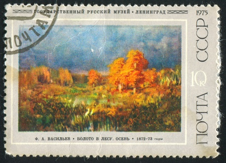 RUSSIA - CIRCA 1975: stamp printed by Russia, shows Paintings by Vasilev, Swamp, circa 1975 photo