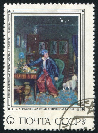 RUSSIA - CIRCA 1976: stamp printed by Russia, shows Aristocrat's Breakfast, by P.A. Fedotov, circa 1976 Stock Photo - 9957325