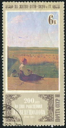 RUSSIA - CIRCA 1980: stamp printed by Russia, shows Summer Harvest, by A.G. Venetsianov, circa 1980 photo
