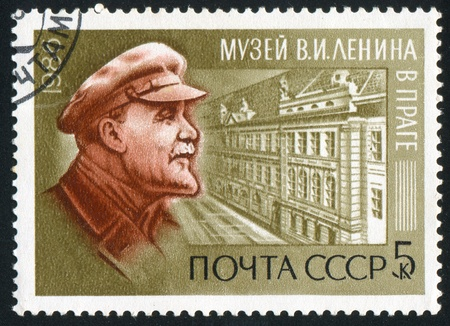 RUSSIA - CIRCA 1986: stamp printed by Russia, shows Lenin Museum, Prague, circa 1986