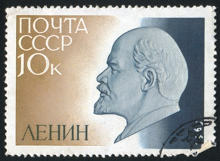 RUSSIA - CIRCA 1965: stamp printed by Russia, shows Lenin, circa 1965