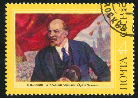 RUSSIA - CIRCA 1976: stamp printed by Russia, shows Lenin on Red Square, by P. Vasiliev, circa 1976 Stock Photo - 9957213
