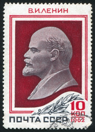 RUSSIA - CIRCA 1962: stamp printed by Russia, shows Lenin, circa 1962
