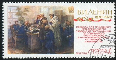 Delegation: RUSSIA - CIRCA 1970: stamp printed by Russia, shows Farmers Delegation Meeting Lenin, by Modorov, circa 1970