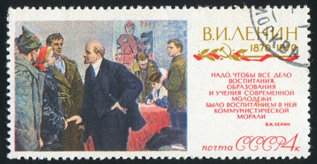 RUSSIA - CIRCA 1970: stamp printed by Russia, shows Conversation with Lenin, by A. Shirokov, circa 1970