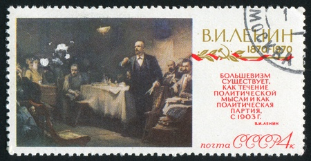 RUSSIA - CIRCA 1970: stamp printed by Russia, shows Lenin at Second Party Day, by Y. Vinogradov, circa 1970 Stock Photo - 9957555