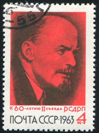 RUSSIA - CIRCA 1963: stamp printed by Russia, shows Lenin, circa 1963 Stock Photo - 9957195