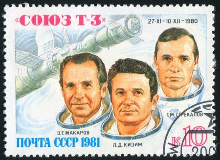 RUSSIA - CIRCA 1981: stamp printed by Russia, shows Cosmonauts O. Makarov, L. Kizim and G. Strekalov, circa 1981