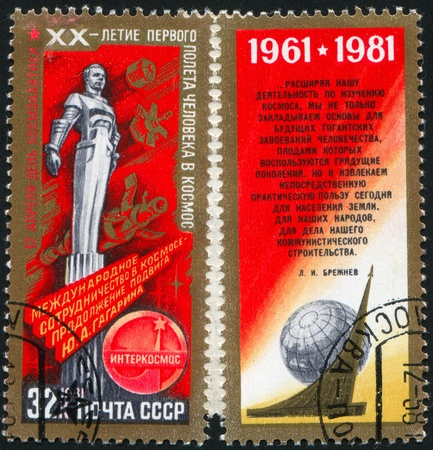 RUSSIA - CIRCA 1981: stamp printed by Russia, shows Monument of Yuri Gagarin, circa 1981