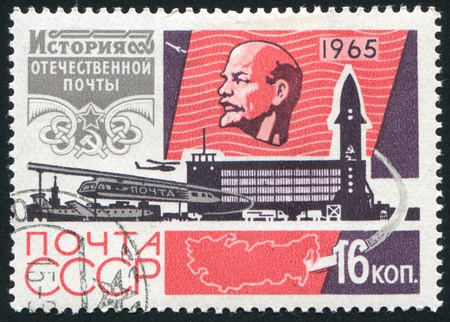 RUSSIA - CIRCA 1965: stamp printed by Russia, shows Lenin, airport and map of USSR, circa 1965