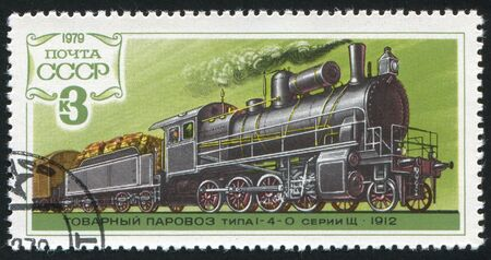RUSSIA - CIRCA 1979: stamp printed by Russia, shows locomotive, circa 1979 photo