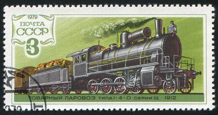 russian car: RUSSIA - CIRCA 1979: stamp printed by Russia, shows locomotive, circa 1979