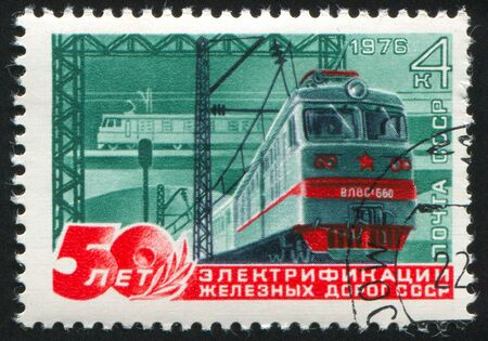 RUSSIA - CIRCA 1976: stamp printed by Russia, shows locomotive, circa 1976 photo