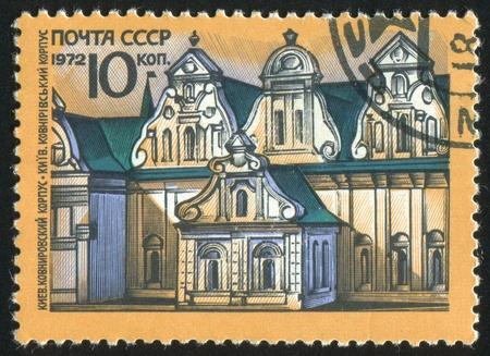 window seal: RUSSIA - CIRCA 1972: stamp printed by Russia, shows Kovnirov Building, Kiev, circa 1972