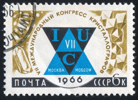 RUSSIA - CIRCA 1966: stamp printed by Russia, shows Congress Emblems, Crystals, circa 1966 photo