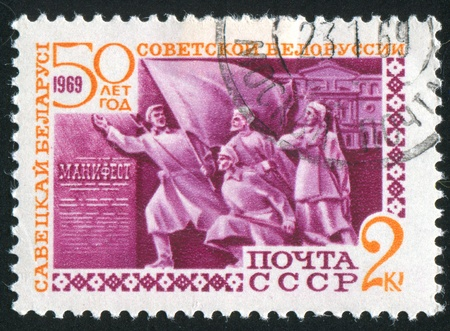 RUSSIA - CIRCA 1969: stamp printed by Russia, shows Revolutionaries and Monument, circa 1969 Stock Photo - 9981265
