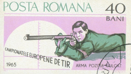 ROMANIA - CIRCA 1965: stamp printed by Romania, show hunting, circa 1965. photo