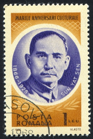 yat sen: ROMANIA - CIRCA 1966: stamp printed by Romania, show Sun Yat sen, circa 1966.
