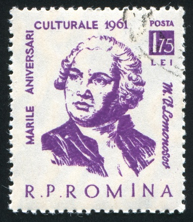 mikhail: ROMANIA - CIRCA 1961: stamp printed by Romania, show Mikhail  Lomonosov, circa 1961.