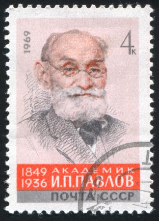 physiologist: RUSSIA - CIRCA 1969: stamp printed by Russia, shows Ivan Petrovich Pavlov, circa 1969