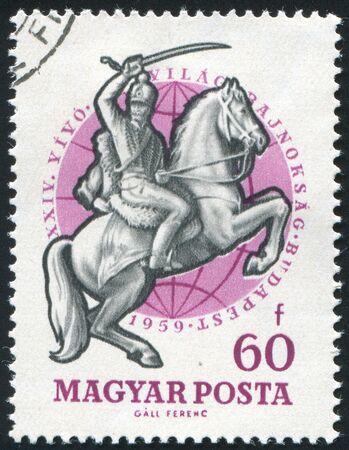 jackboots: HUNGARY - CIRCA 1959: stamp printed by Hungary, shows Cavalry man, circa 1959