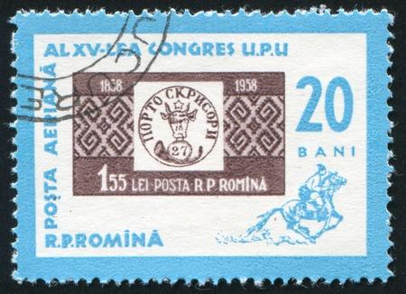 upu: ROMANIA - CIRCA 1963: stamp printed by Romania, shows Centenary Stamp of 1958, Moldavia Stamp of 1858, circa 1963 Stock Photo