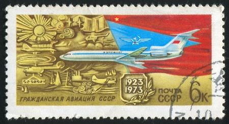 turbojet: RUSSIA - CIRCA 1973: stamp printed by Russia, shows TU-154 Turbojet Passenger Plane, circa 1973