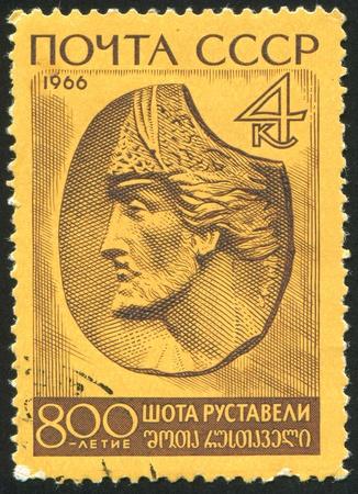rustaveli: RUSSIA - CIRCA 1966: stamp printed by Russia, shows Shota Rustaveli, bas-relief, circa 1966 Editorial