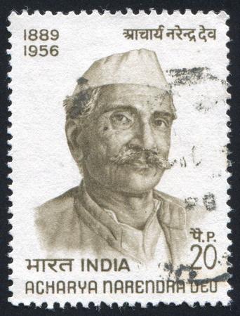 acharya: INDIA - CIRCA 1971: stamp printed by India, shows Acharya Narendra Deo (1889-1956), Educator, Patriot, Statesman, circa 1971