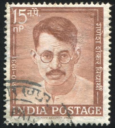 shankar: INDIA - CIRCA 1962: stamp printed by India, shows Ganesh Shankar Vidyarthi, circa 1962 Editorial