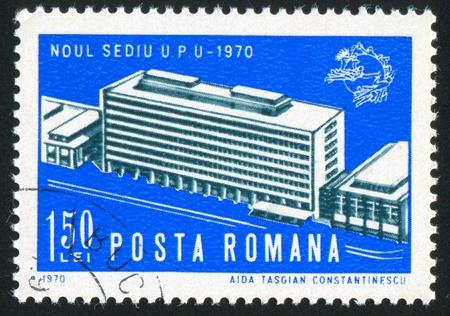 upu: ROMANIA - CIRCA 1970: stamp printed by Romania, shows UPU Headquarters, circa 1970 Stock Photo
