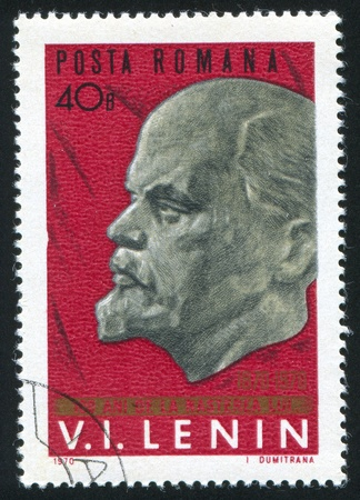 ROMANIA - CIRCA 1970: stamp printed by Romania, shows V.I.Lenin (1870-1924), circa 1970