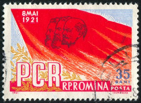 marx: ROMANIA - CIRCA 1961: stamp printed by Romania, shows Marx, Lenin and Engels on Red Flag, circa 1961