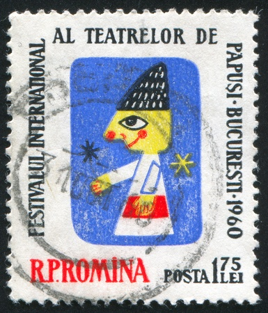 international puppet festival: ROMANIA - CIRCA 1960: stamp printed by Romania, shows International Puppet Theater Festival, Puppet, circa 1960