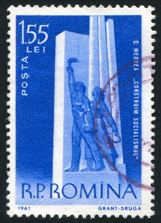 ROMANIA - CIRCA 1961: stamp printed by Romania, shows Building Socialism, C. Medrea, circa 1961 Stock Photo - 10432799