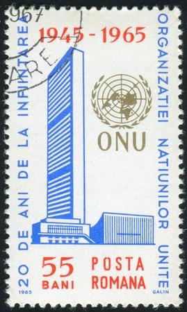 ROMANIA - CIRCA 1965: stamp printed by Romania, shows UN Headquarters,  NY, circa 1965 Stock Photo - 10432769
