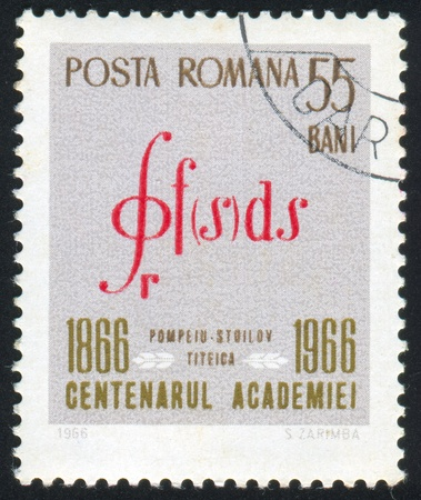 denoting: ROMANIA - CIRCA 1966: stamp printed by Romania, shows Line Integral Denoting Work, circa 1966