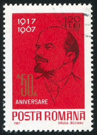 ROMANIA - CIRCA 1967: stamp printed by Romania, shows Lenin, circa 1967 Stock Photo - 10432712