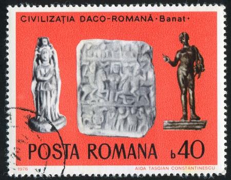 bacchus: ROMANIA - CIRCA 1976: stamp printed by Romania, shows Hekate, Bacchus, basrelief, circa 1976 Stock Photo