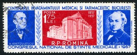 ROMANIA - CIRCA 1957: stamp printed by Romania, shows Dr. N. Kretzulescu, Medical School, Dr. C. Davila, circa 1957 Stock Photo - 10634679
